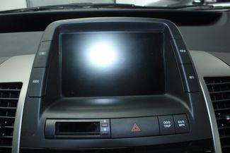 2005 Toyota Prius Kensington, Maryland 65