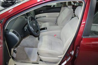 2005 Toyota Prius Pkg.#2 Kensington, Maryland 17