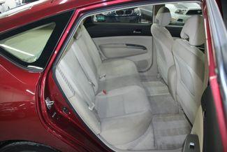2005 Toyota Prius Pkg.#2 Kensington, Maryland 39