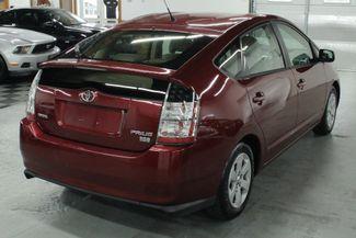 2005 Toyota Prius Pkg.#2 Kensington, Maryland 4