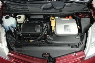 2005 Toyota Prius Pkg.#2 Kensington, Maryland 86
