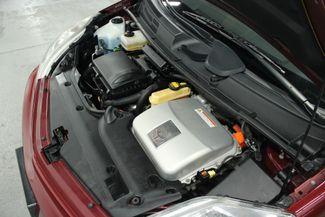 2005 Toyota Prius Pkg.#2 Kensington, Maryland 87
