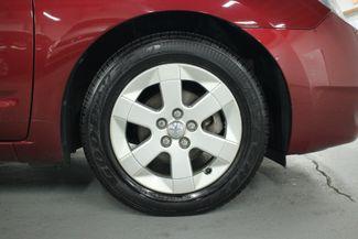 2005 Toyota Prius Pkg.#2 Kensington, Maryland 98