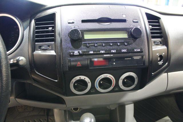 2005 Toyota Tacoma Roscoe, Illinois 17