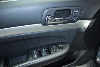 2006 Acura TSX Navigation Kensington, Maryland 16