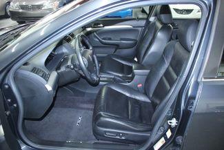 2006 Acura TSX Navigation Kensington, Maryland 18