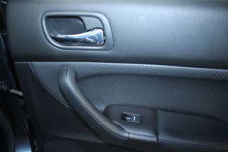 2006 Acura TSX Navigation Kensington, Maryland 39