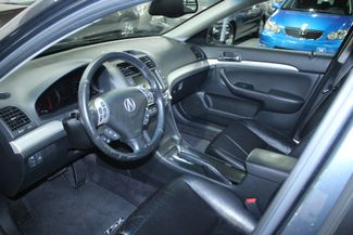 2006 Acura TSX Navigation Kensington, Maryland 85