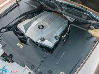 2006 Cadillac STS Maple Grove, Minnesota 10