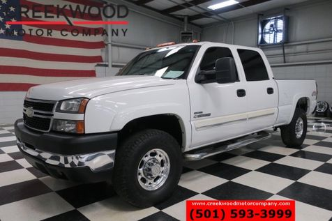 2006 Chevrolet Silverado 2500HD LT 4x4 LBZ Diesel Crew White Leather Heated Nice in Searcy, AR