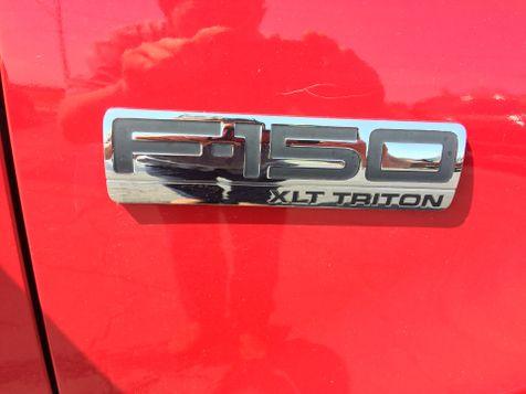 2006 Ford F150  | Rishe's Import Center in Ogdensburg, New York