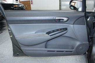 2006 Honda Civic LX Kensington, Maryland 14