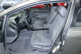 2006 Honda Civic LX Kensington, Maryland 16