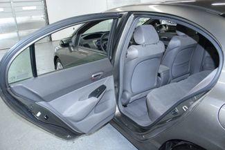 2006 Honda Civic LX Kensington, Maryland 24