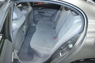 2006 Honda Civic LX Kensington, Maryland 27