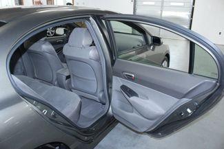 2006 Honda Civic LX Kensington, Maryland 34
