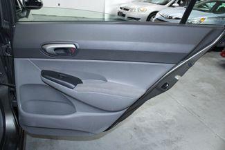 2006 Honda Civic LX Kensington, Maryland 35