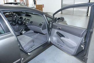 2006 Honda Civic LX Kensington, Maryland 45