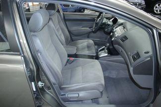2006 Honda Civic LX Kensington, Maryland 48