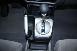 2006 Honda Civic LX Kensington, Maryland 60