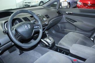 2006 Honda Civic LX Kensington, Maryland 76
