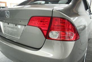 2006 Honda Civic LX Kensington, Maryland 99