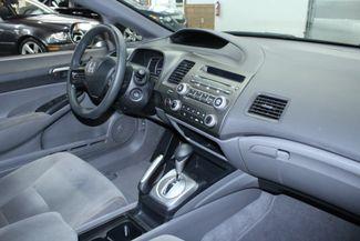 2006 Honda Civic LX Kensington, Maryland 65