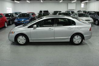 2006 Honda Civic Hybrid Kensington, Maryland 1