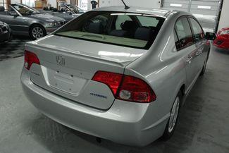 2006 Honda Civic Hybrid Kensington, Maryland 11
