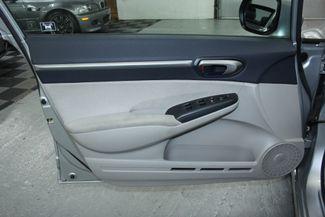 2006 Honda Civic Hybrid Kensington, Maryland 14
