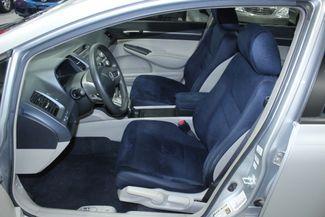 2006 Honda Civic Hybrid Kensington, Maryland 16