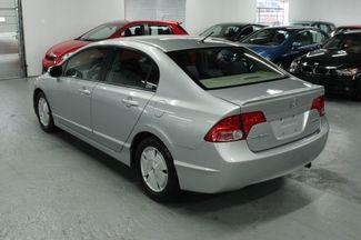 2006 Honda Civic Hybrid Kensington, Maryland 2