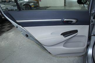 2006 Honda Civic Hybrid Kensington, Maryland 25