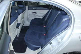 2006 Honda Civic Hybrid Kensington, Maryland 27