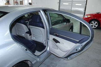 2006 Honda Civic Hybrid Kensington, Maryland 33