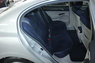 2006 Honda Civic Hybrid Kensington, Maryland 36
