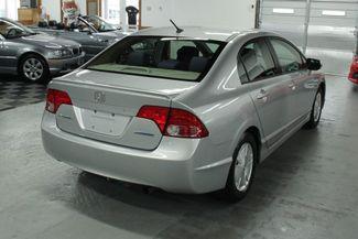 2006 Honda Civic Hybrid Kensington, Maryland 4