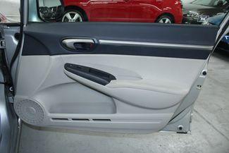 2006 Honda Civic Hybrid Kensington, Maryland 45