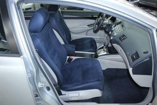 2006 Honda Civic Hybrid Kensington, Maryland 47