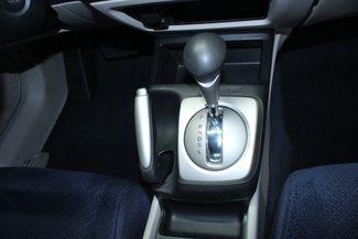 2006 Honda Civic Hybrid Kensington, Maryland 60