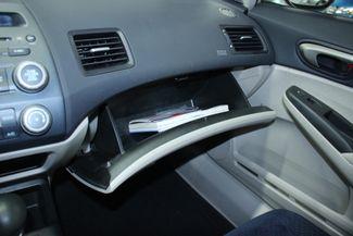 2006 Honda Civic Hybrid Kensington, Maryland 80