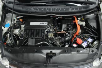 2006 Honda Civic Hybrid Kensington, Maryland 83