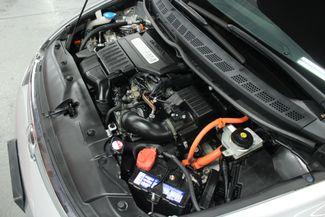 2006 Honda Civic Hybrid Kensington, Maryland 84