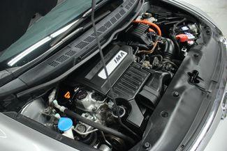 2006 Honda Civic Hybrid Kensington, Maryland 85