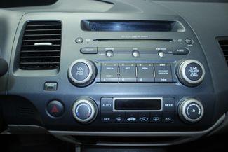 2006 Honda Civic Hybrid Kensington, Maryland 63