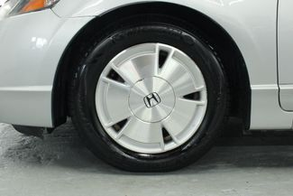 2006 Honda Civic Hybrid Kensington, Maryland 90