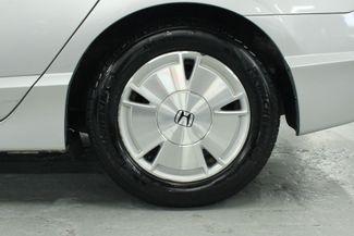 2006 Honda Civic Hybrid Kensington, Maryland 92