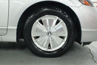 2006 Honda Civic Hybrid Kensington, Maryland 96