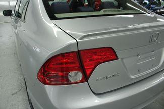 2006 Honda Civic Hybrid Kensington, Maryland 100