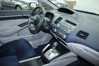2006 Honda Civic Hybrid Kensington, Maryland 66